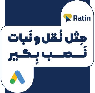 شعار کمپین نقل و نبات